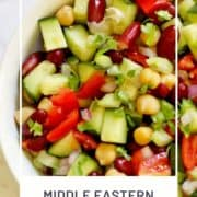 "salad in a bowl with text overlay ""middle eastern bean salad""."