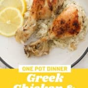"""chicken drumsticks on top of a bed of rice in a baking dish with text overlay """"one pot Greek chicken and lemon rice""""."""